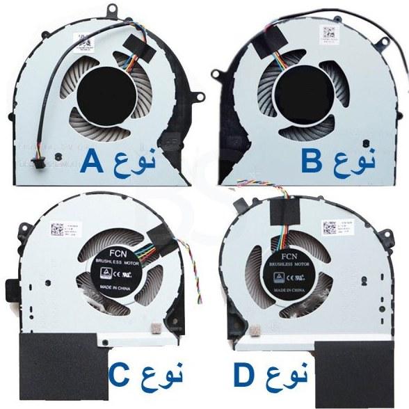 تصویر فن پردازنده و گرافیک لپ تاپ ASUS FX63 / FX63V / FX63VM