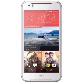 گوشی موبایل اچ تی سی مدل Desire 830   HTC Desire 830 Mobile Phone