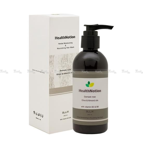 main images ماسک نرم کننده و تقویت کننده موی سر گیاهی الیکس (ELLIX) ELLIX HERBAL MOISTURIZING and NOURISHING HAIR MASK