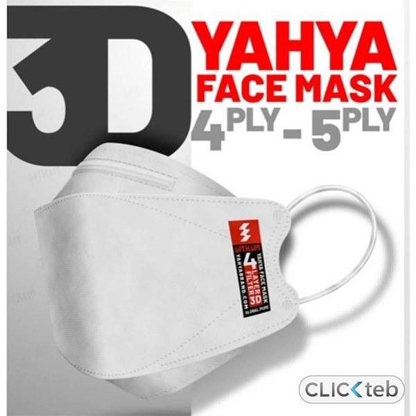 تصویر ماسک سه بعدی (3D) 5 لایه یحیی - بسته سه عددی