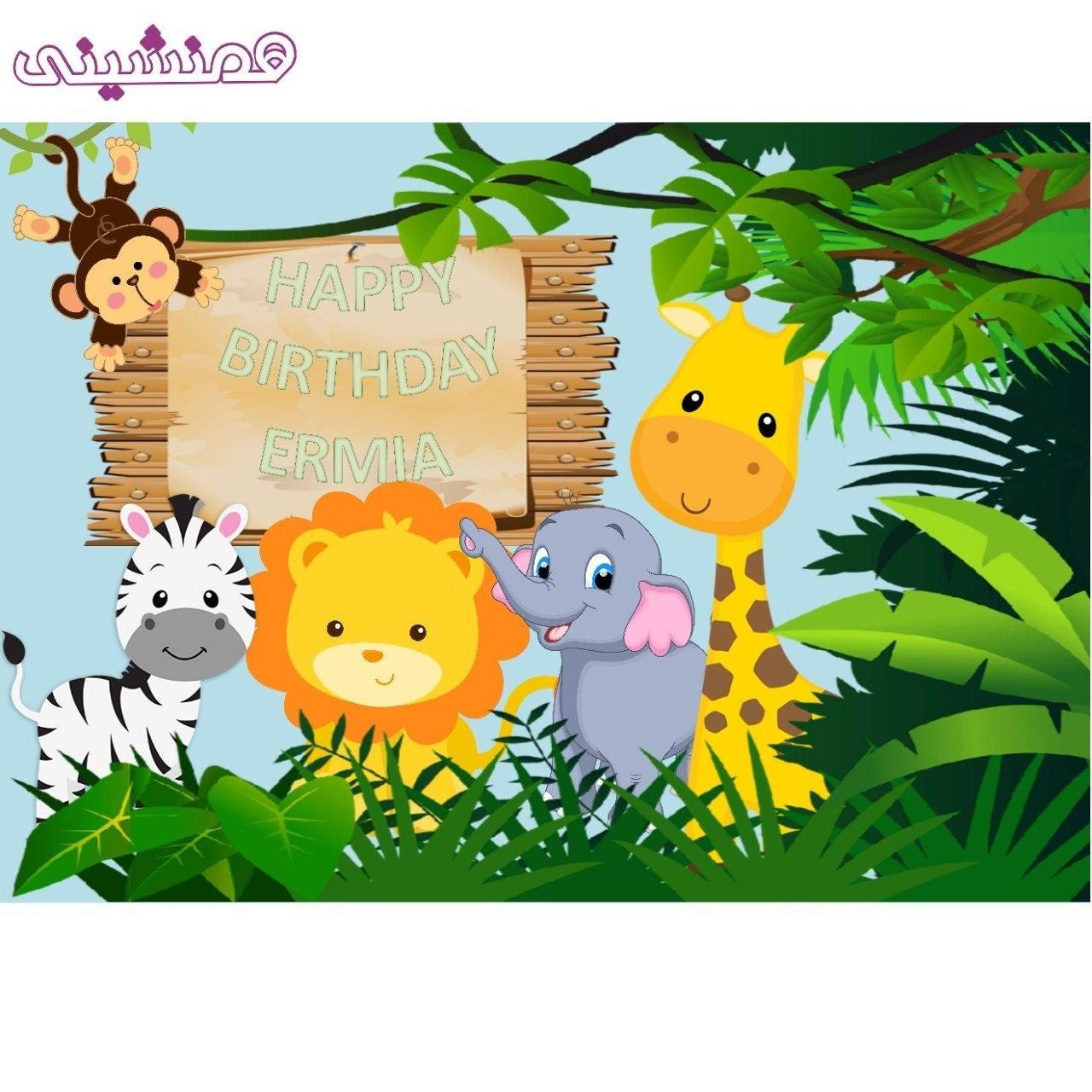 تصویر بنر جشن و تولد تم حیوانات جنگل کد 01