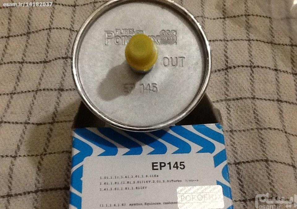 فیلتر بنزین Proflux