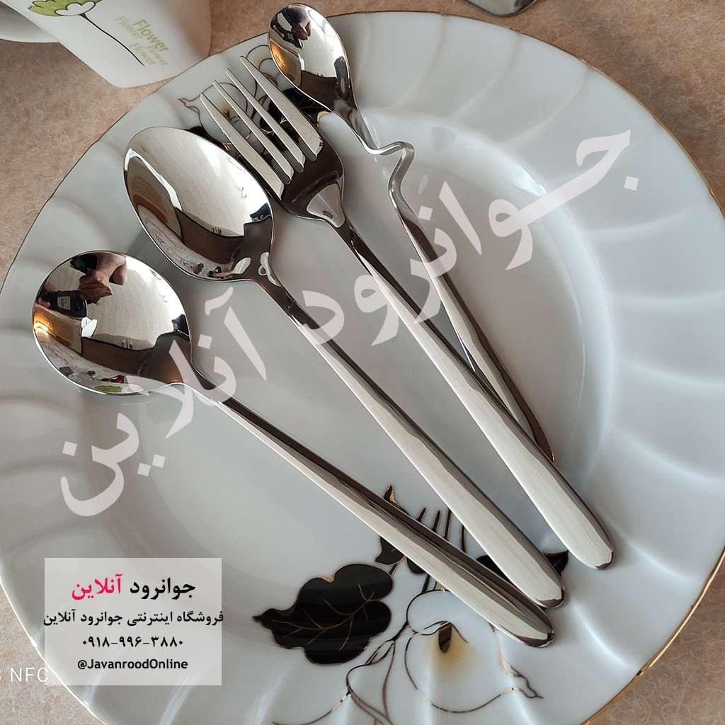 تصویر سرویس قاشق چنگال 143 پارچه سامسونت یونیک طرح دونا service 143 pcs cutlery set unique