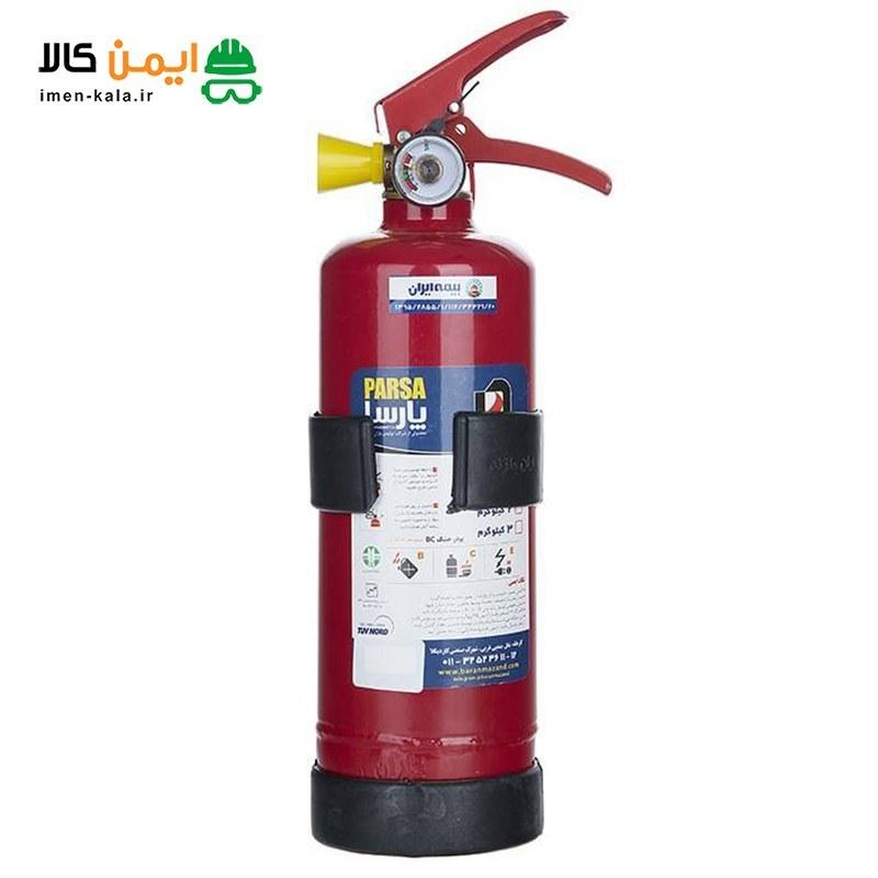 تصویر کپسول آتش نشانی پودری پارسا | یک کیلو گرمی