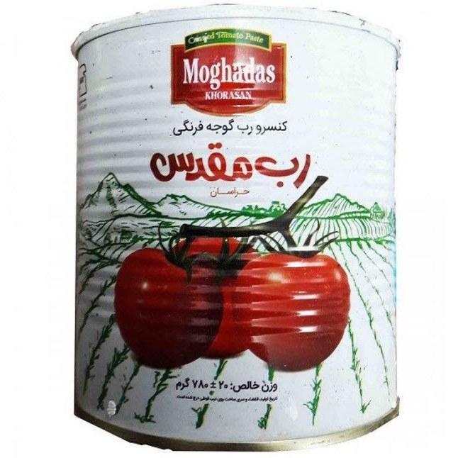 رب گوجه فرنگی مقدس 800 گرمی