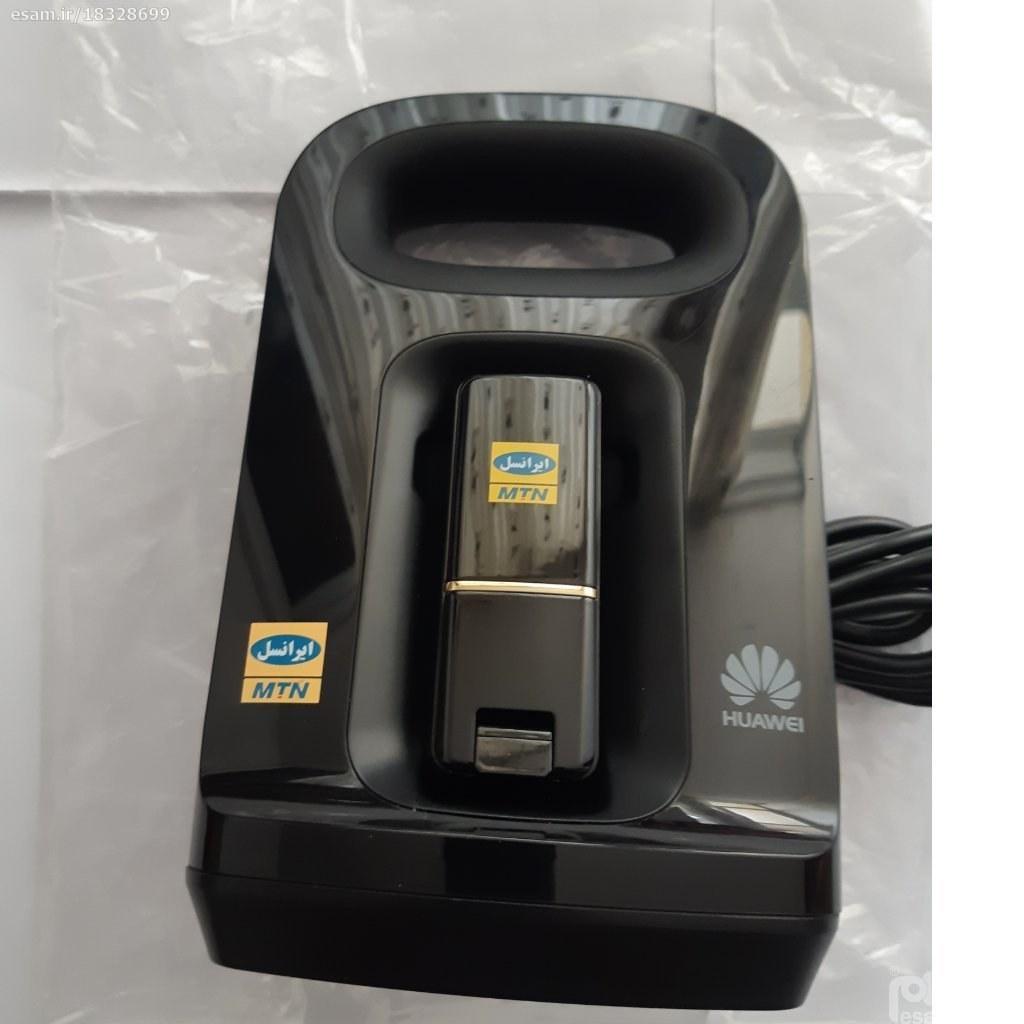 مودم وایمکس W300 USB  آکبند