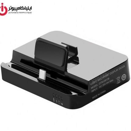 استند شارژ همه کاره و نگهدارنده موبایل Type-C برند آنتن مدل OTN-D9138