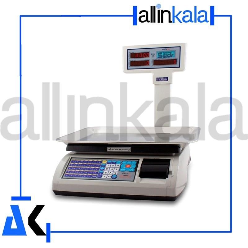 تصویر ترازو بارکد پرینتر توزین صدر مدل Vista Plus Tozin Sadr Barcode Printer Scale Vista Plus