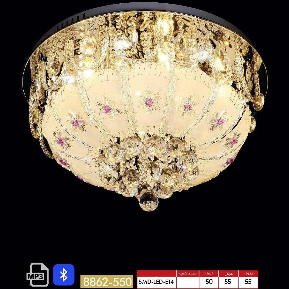 لوستر سقفی LED (کد: ۵۵۰/ ۸۸۶۲)  