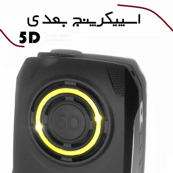 گوشی لندروور X5 | ظرفیت 8 گیگابایت
