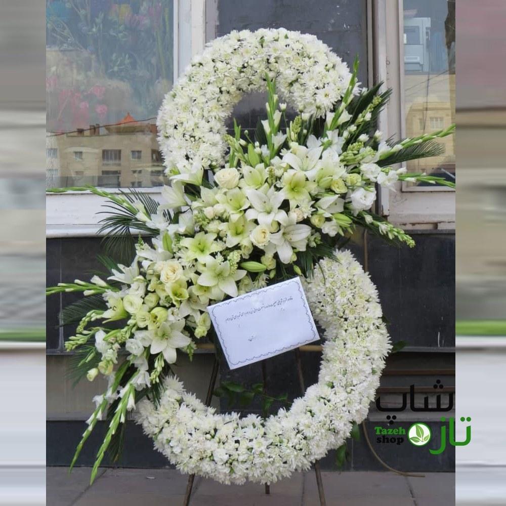 تصویر تاج گل ترحیم  دو طبقه گرد (ارسال تاج گل به تهران و کرج)