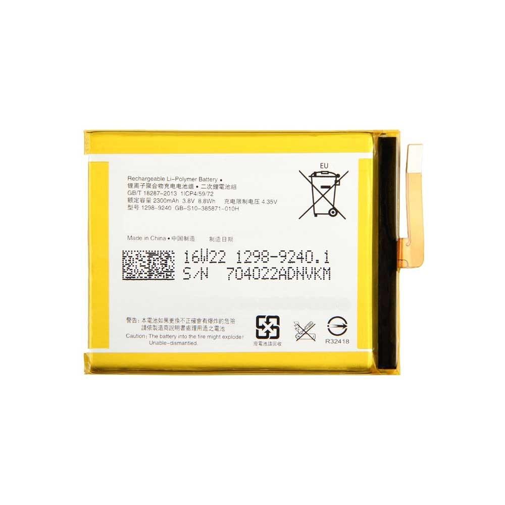 تصویر باتری اصلی گوشی سونی Sony Xperia XA1 Battery Sony Xperia XA1 - LIS1618ERPC
