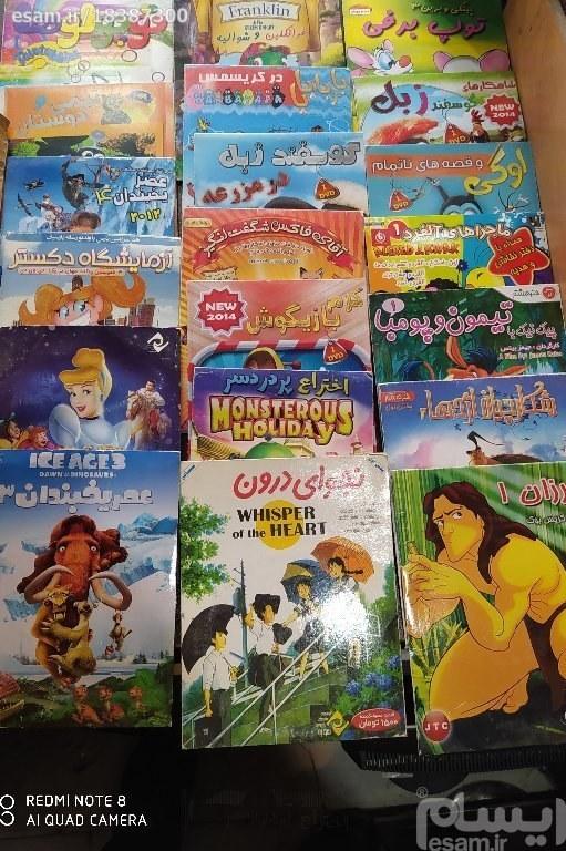 تعداد 100 عدد فیلم ایرانی و خارجی و کارتون