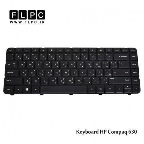 تصویر کیبورد لپ تاپ اچ پی 630 مشکی HP Compaq 630 Laptop Keyboard