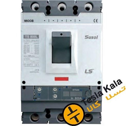 تصویر کلید اتوماتیک،کمپکت 800 آمپر،قابل تنظیم الکترونیکی LS سری SUSOL