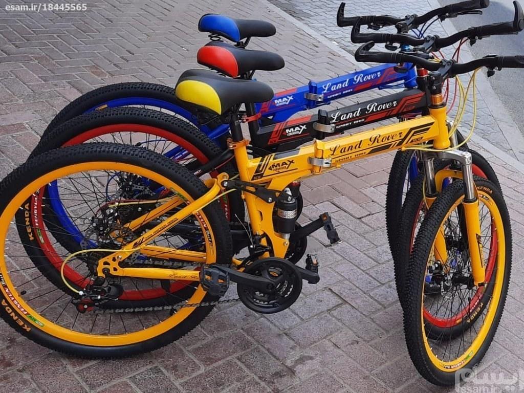 دوچرخه تاشو لندرور _ max
