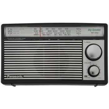 رادیو مدل RF-562D | RF-562D Radio
