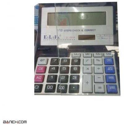 تصویر ماشین حساب علمی ایلیفا EL-8814 Eilifa Scientific Calculator EL-8814 Eilifa Scientific Calculator