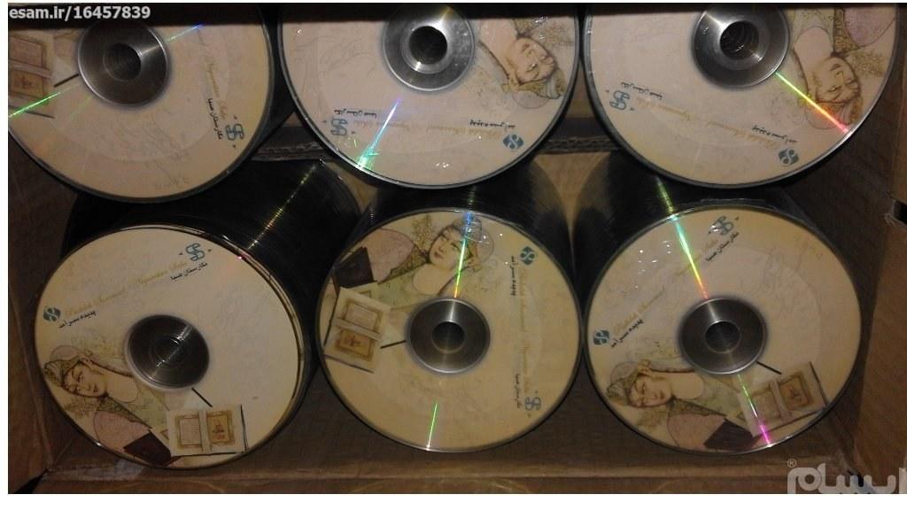 عکس 100عدد CD خام درجه یک - سی دی خام چاپدار Grade A  100عدد-cd-خام-درجه-یک-سی-دی-خام-چاپدار-grade-a