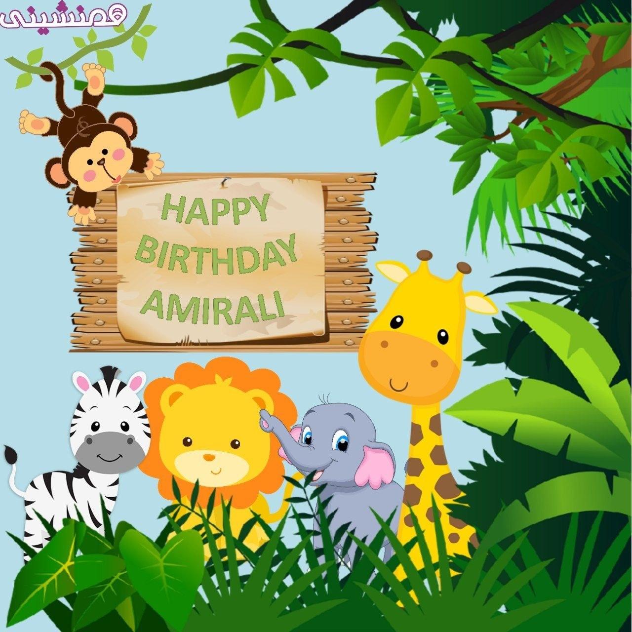 تصویر بنر مربعی جشن و تولد تم حیوانات جنگل کد 01
