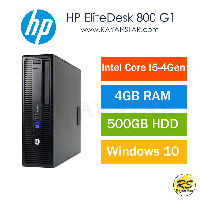 تصویر مینی کیس اچ پی HP EliteDesk 800 G1 REFURBISHED - HP EliteDesk 800 G1 SFF