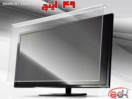 عکس محافظ صفحه تلوزیون 49 اینچ تخت حدودا 3 میل ضخامت  محافظ-صفحه-تلوزیون-49-اینچ-تخت-حدودا-3-میل-ضخامت