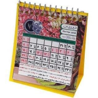 تقویم رومیزی سال 1399 کد 3
