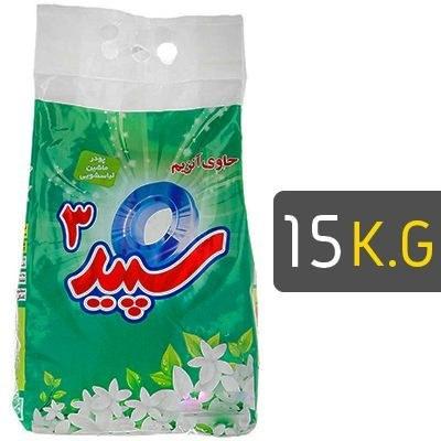 image پودر ماشین لباسشویی سپید 3 – 15 کیلوگرمی