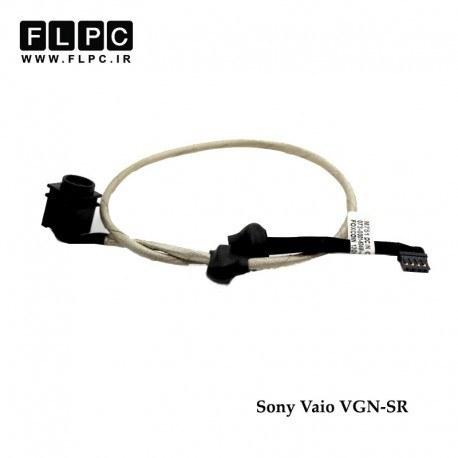 تصویر جک برق لپ تاپ سونی با کابل Sony VGN-SR DC Power Jack _FL393