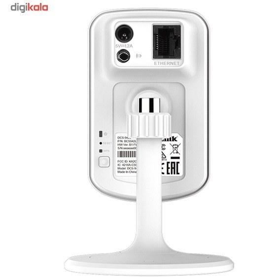 تصویر دوربین دید در شب تحت شبکه بیسیم دی لینک مدل DCS 942L D Link DCS 942L mydlink enabled Enhanced Wireless N Day/Night Home Network Camera