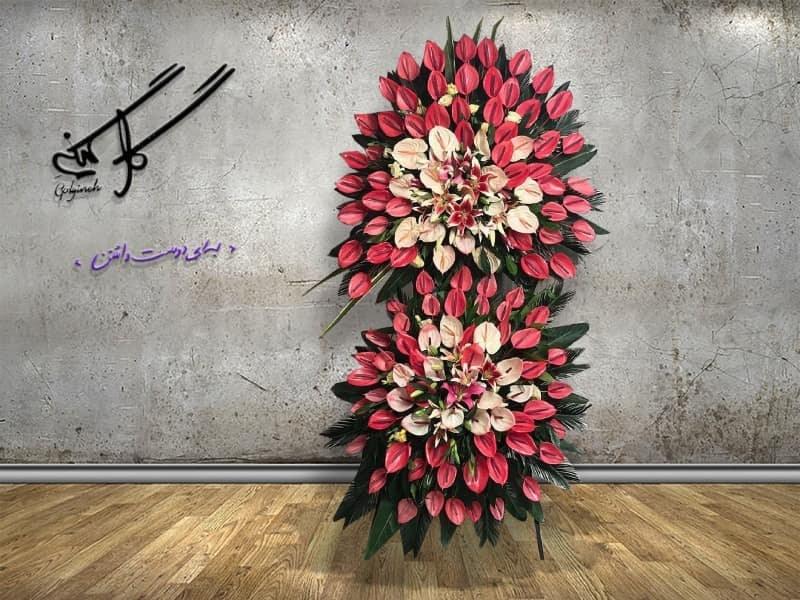 تصویر تاج گل تبریک کد 01241