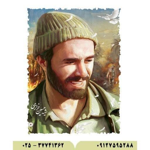 دفتر مشق 60 برگ (طرح شهدا) شهید خرازی |