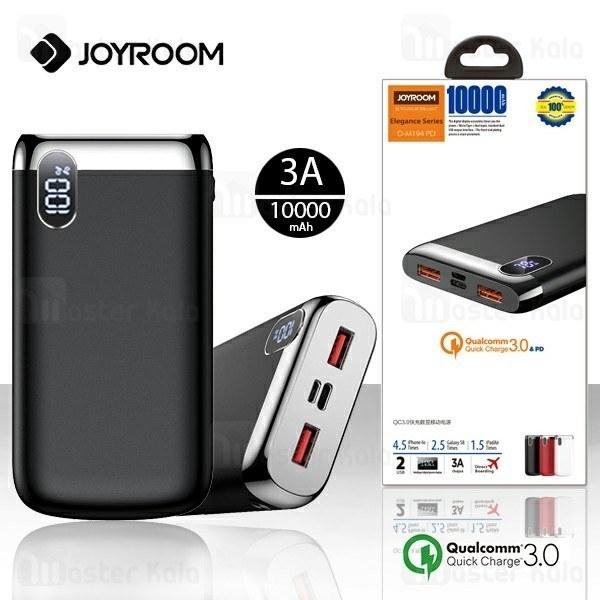 پاوربانک 10000 فست شارژ جویروم Joyroom D-M194 PD Elegance QC3.0 توان 3 آمپر