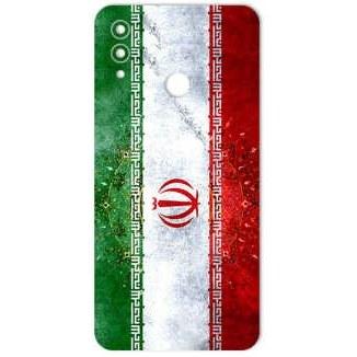 برچسب پوششی ماهوت طرح IRAN-Flag مناسب برای گوشی موبایل هوآوی Honor 10 Lite | MAHOOT IRAN-Flag Cover Sticker for Huawei Honor 10 Lite