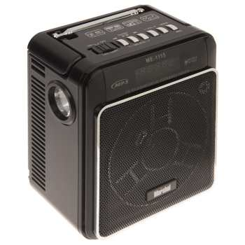 رادیو مارشال مدل ME-1115 | Marshal ME-1115 Radio
