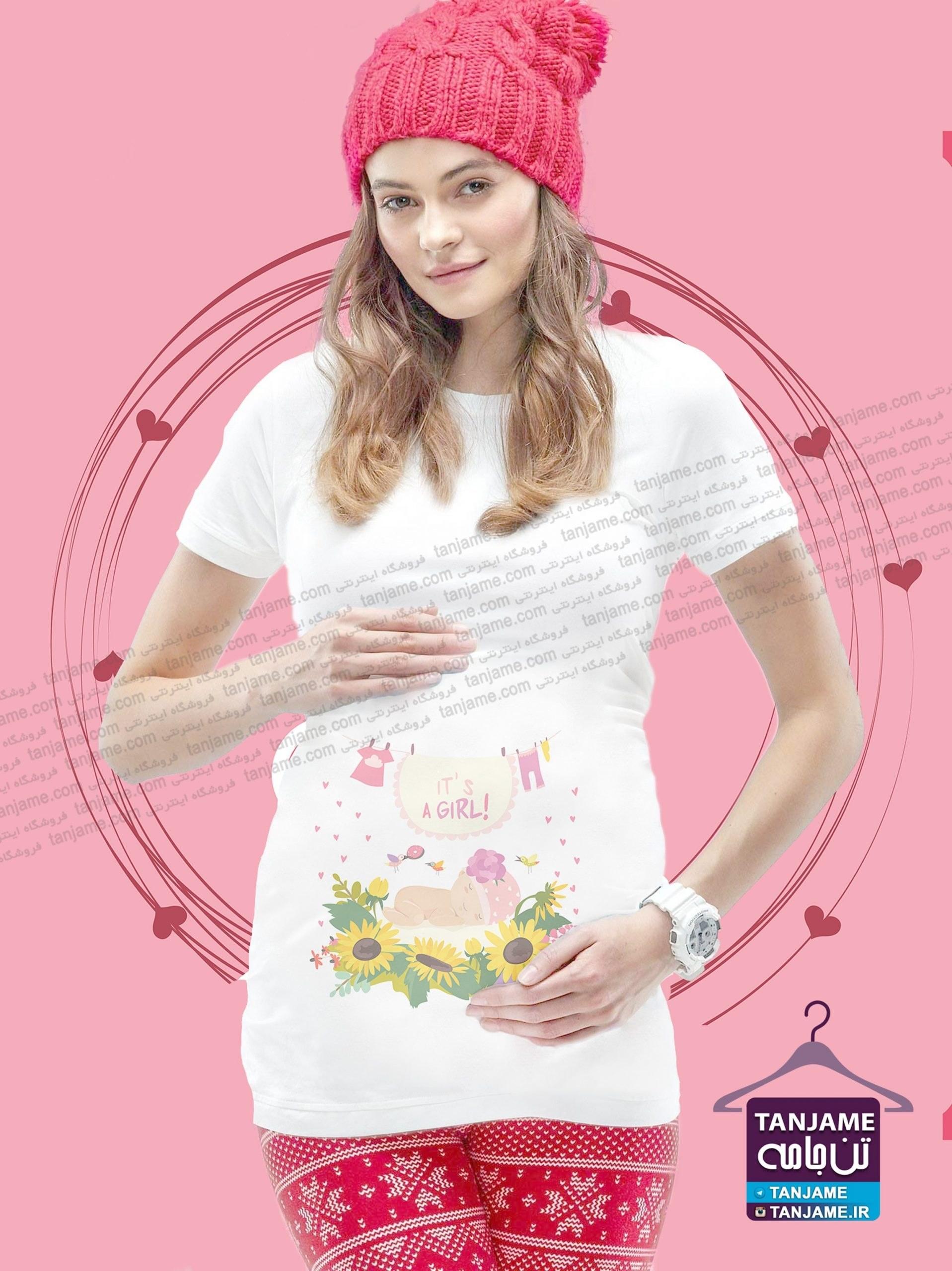 لباس بارداری طرح دختر