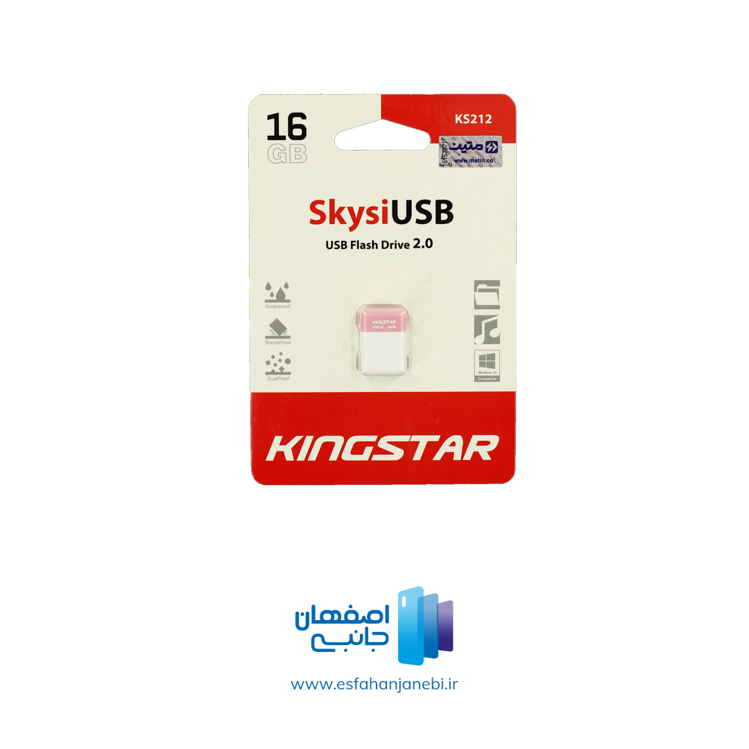 image فلش مموری کینگ استار مدل sky KS212 ظرفیت 16 گیگابایت Kingstar sky KS212 Flash Memory - 16GB