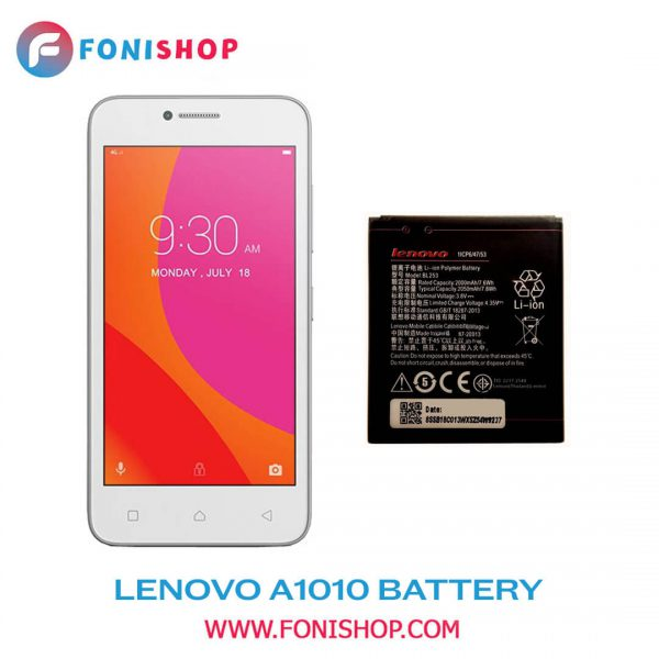 تصویر باتری اورجینال تبلت لنوو L12T1P33 ظرفیت 3650 میلی آمپر ساعت Lenovo L12T1P33 3650mAh Original Tablet Battery