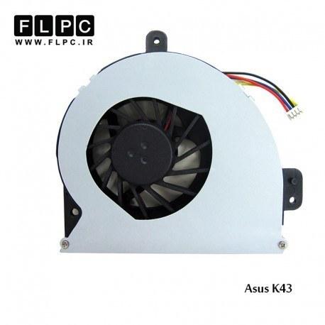 سی پی یو فن لپ تاپ ایسوس Asus Laptop CPU Fan K43