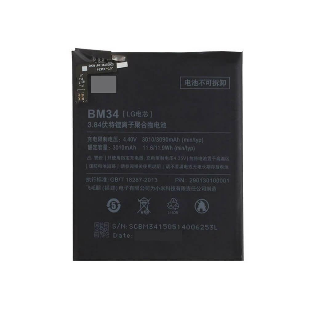 تصویر باتری اصلی شیائومی Mi Note Pro Battrey Xiaomi Mi Note Pro Original