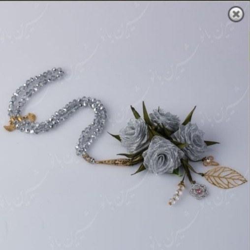 تسبیح گل فانتزی عروس نقره ای