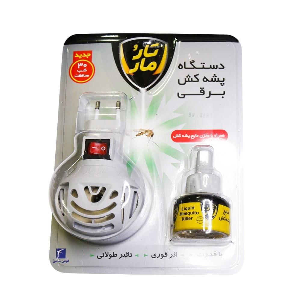 تصویر دستگاه پشه کش برقی همراه با مخزن مایع پشه کش تارومار