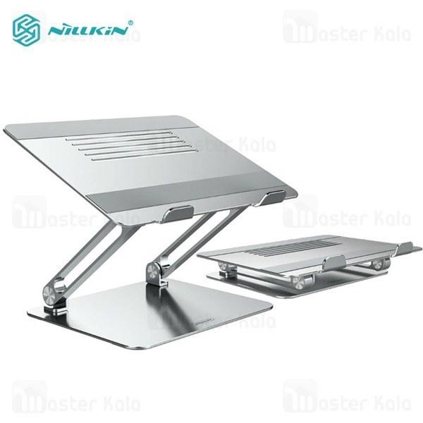 main images استند لپ تاپ نیلکین Nillkin ProDesk Adjustable Laptop Stand