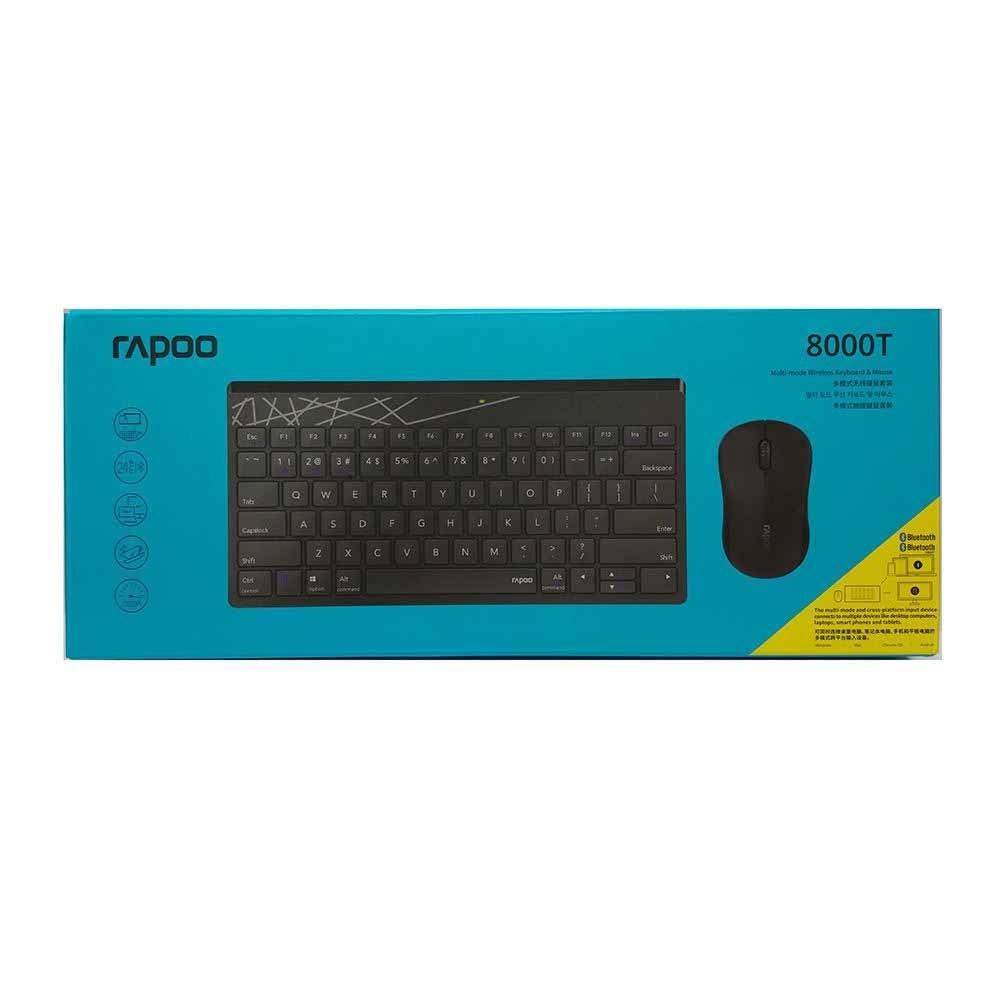 کیبورد و ماوس بی سیم رپو Keyboard Rapoo 8000T