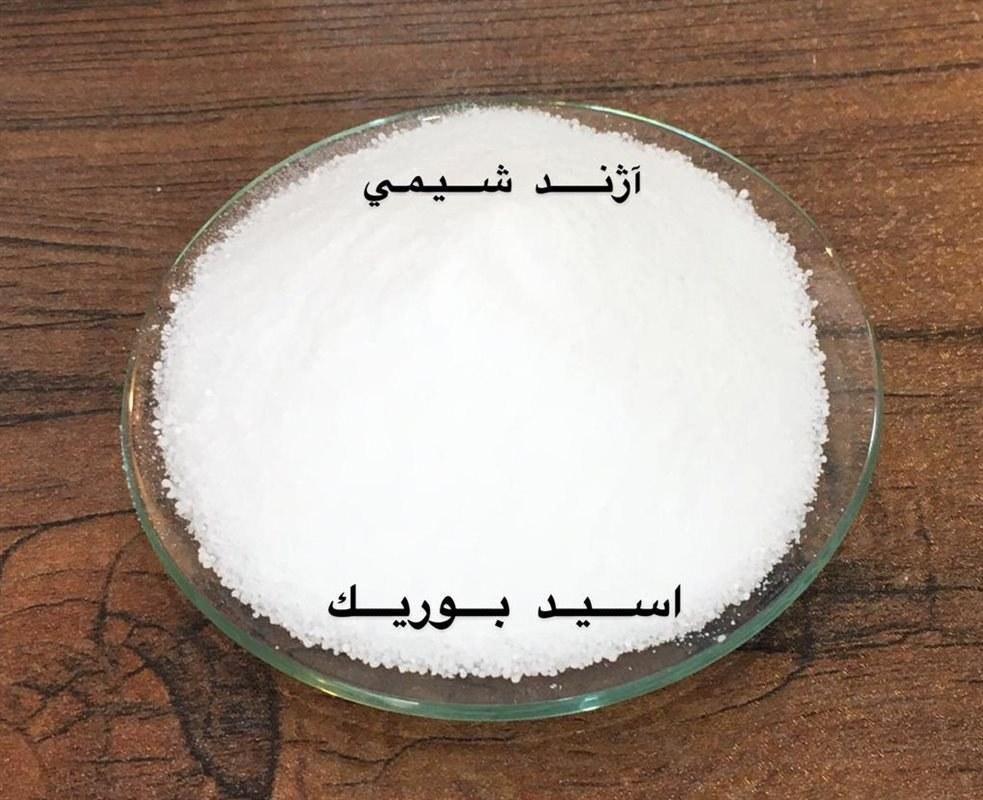 تصویر بوریک اسید