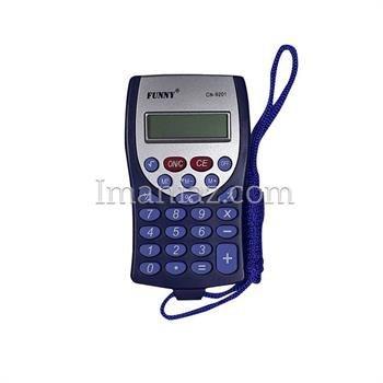 تصویر ماشین حساب بنددار فانی مدل  CN-9201 Funny Calculator Model CN-۹۲۰۱