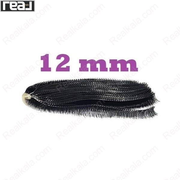 تصویر مژه ریسه ای سایز 12 Threaded Eyelashes