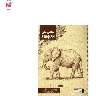 تصویر دفتر نقاشی فیلی 40 برگ