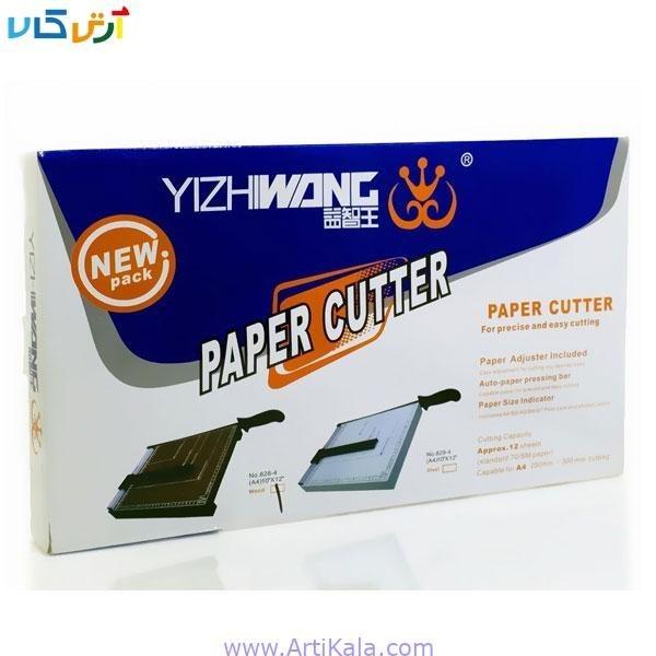 دستگاه برش کاغذ A4 مدل Paper Cutter Trimmer A4 Size