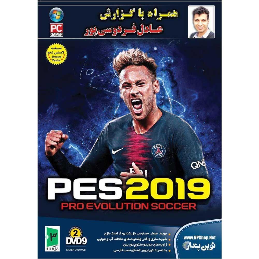 بازی PES 2019 گردو مخصوص کامپیوتر | Gedroo PES 2019 For PC Game